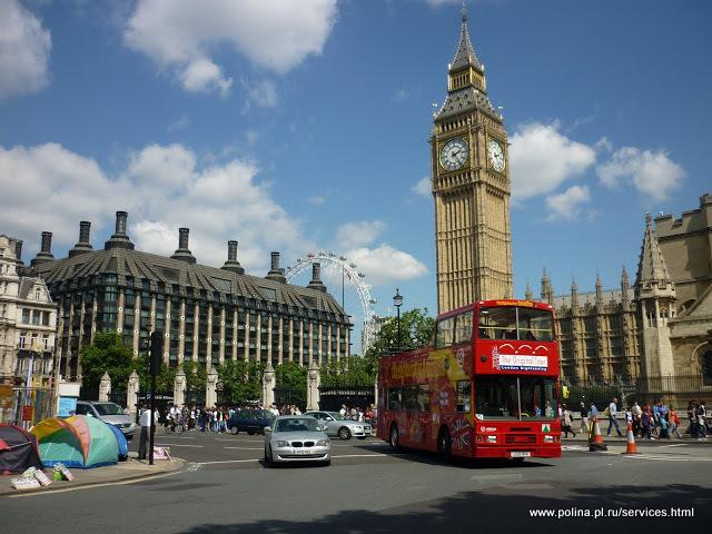 Лондону переводчик лондон гид лондон