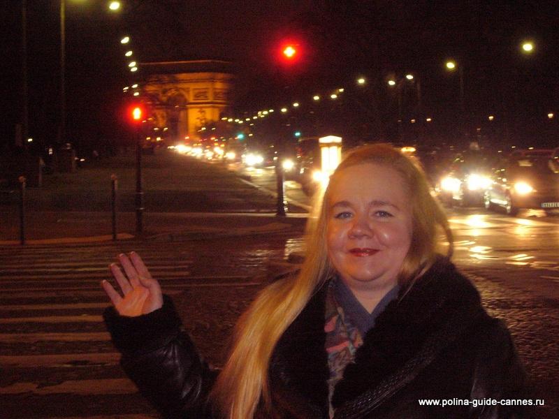 Русский гид в париже тур по парижу с