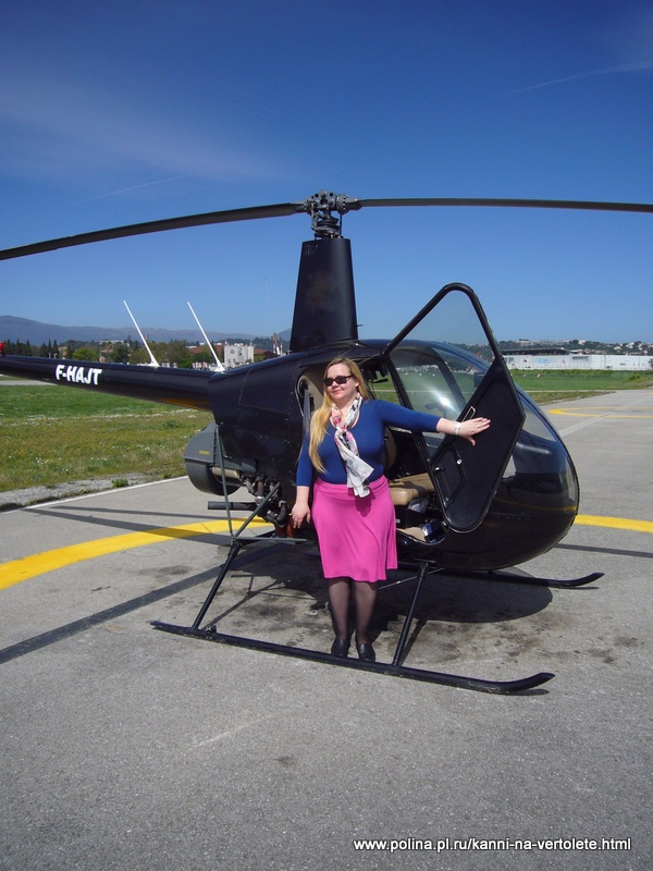 helicopter Cannes, Nice, Monaco, rent of helocopter in Cannes-St.Tropez