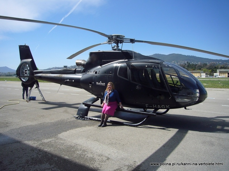 rent of a helicopter Cannes-Nice-Monaco, VIP concierge service Cannes, Nice, Monaco